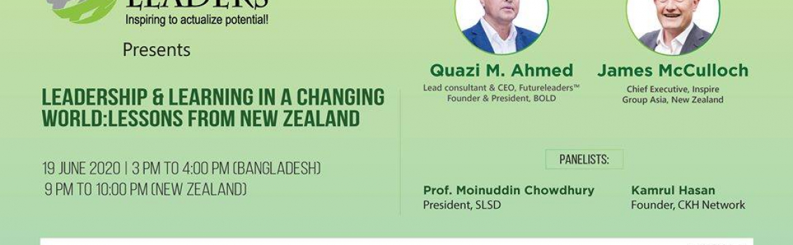 Leadership & Learning in a Changing World:Lessons from NZ