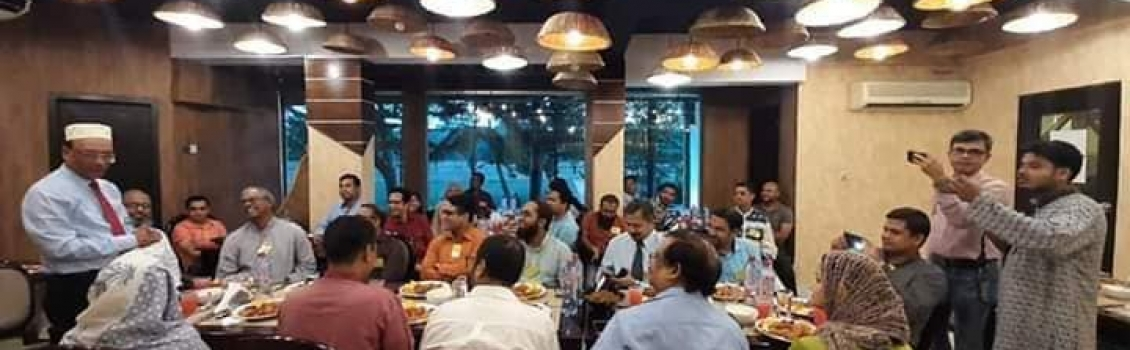 BOLD Annual Iftar & Get-together